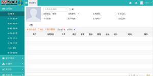 美萍美甲管理系统互联网版